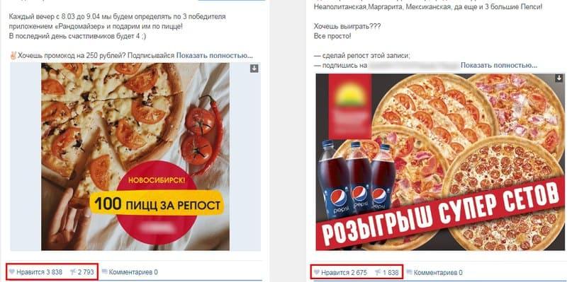 В сервисе PostMonitor Выбираем сортировку, например по репостам ВКонтакте и смотрим результаты