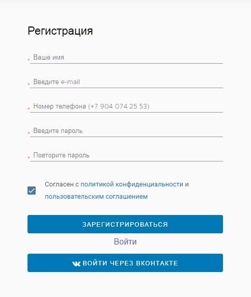 Сначала Вам нужно зарегистрироваться в PostMonitor. Можно войти через e-mail или через ВКонтакте.
